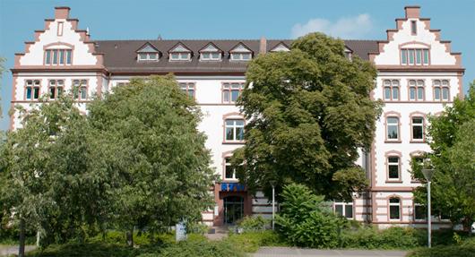 Kundenbild groß 1 Reha Zentrum GmbH Worms