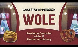 Bild zu Gaststätte - Pension WOLE in Finow Stadt Eberswalde